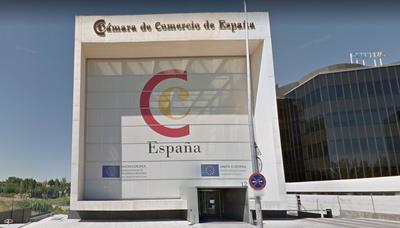 AC Camerfirma S.A. (Spagna)